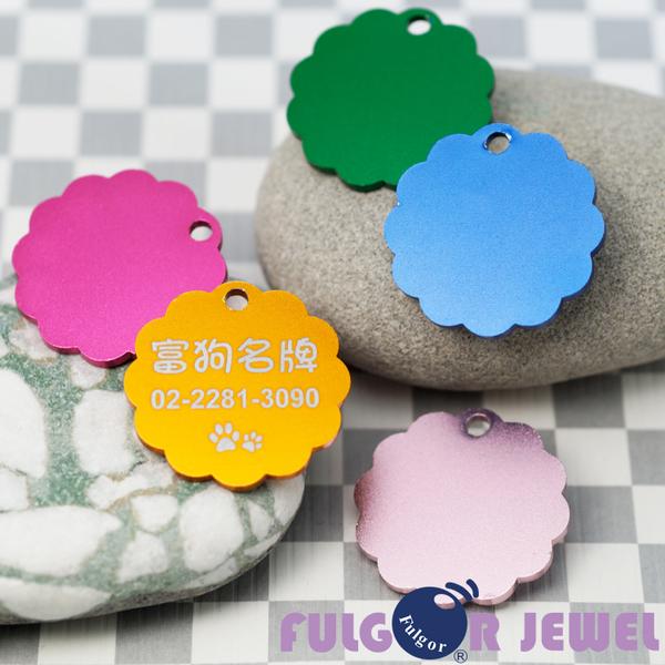 【Fulgor Jewel】富狗名牌 磨砂彩鋁圓形餅乾造型客製寵物吊牌 名牌 狗牌 姓名牌 (免費單面刻字)
