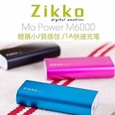 [NOVA成功3C]Zikko Mo Power M6000 6000mAh行動電源.  行動電源買十送一