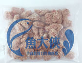 C1【魚大俠】FF107紅麴魚塊(約50-60塊/1KG/包)