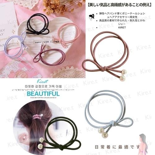 韓國手工打結珍珠髮圈 超值8入 雙層自然打結+三層唯美繞圈 髮束橡皮筋綁頭髮 Kiret