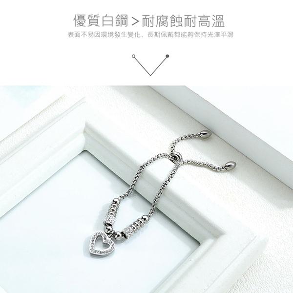 Z.MO鈦鋼屋 白鋼手鏈 簡約氣質款 愛心鑲鑽手鏈 生日禮物推薦 單條價【CKS1022】