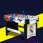 成人兒童標準8桿桌上足球機室內游戲桌玩具桌面足球台