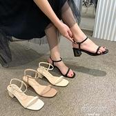 涼鞋女中跟 粗跟2021新款夏季百搭一字扣帶網紅高跟鞋仙女風潮