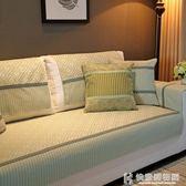沙發墊美式棉麻秋冬布藝防滑坐墊四季通用簡約現代沙發巾套罩全蓋 快意購物網