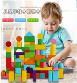 兒童益智積木玩具1-2-3-6周歲