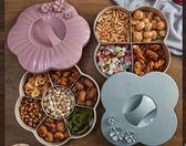 糖果盒干果盒客廳家用分格帶蓋干果盤零食瓜子堅果盒 晶彩生活