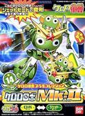 組裝模型 軍曹機器人MK II KERORO軍曹 TOYeGO 玩具e哥