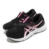 Asics 慢跑鞋 Gel-Contend 7 女鞋 黑 桃紅 基本款 亞瑟士 【ACS】 1012A911006