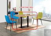 《凱耀家居》韋伯4尺木面餐桌103-954-3