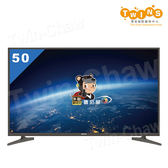 【禾聯HERAN】50吋4K 智慧聯網 LED液晶顯示器/電視+視訊盒(HC-50J2HDR-MI5-C01)