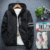 中大尺碼風衣男士夾克學生韓版修身褂子薄款外套 nm4907【VIKI菈菈】
