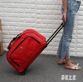 拉桿包女大容量拉桿袋輕便旅行包旅行袋手提包拖拉包行李包男 DR13201【彩虹之家】