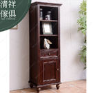【新竹清祥傢俱】ALF-14LF04-美式經典梣木單門酒櫃 收納櫃 置物櫃 鄉村 田園