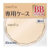 media媚點 BB蜜粉專用粉盒【康是美】