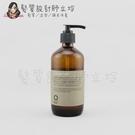 立坽『洗髮精』凱蔚公司貨 OWay 燙後固捲髮浴240ml HH11