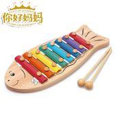 八音木手敲琴兒童玩具樂器玩具