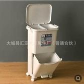 日式家用垃圾桶廚房客廳創意臥室大號雙層三層帶蓋幹濕分類垃圾桶 HM 范思蓮恩