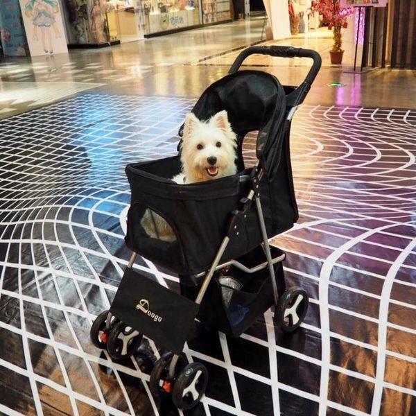 寵物推車外出中小型輕便寵物推車 狗推車可折疊四輪貓狗通用狗狗用品免運jy 【快速出貨】