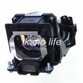 【Panasonic】ET-LAE900 OEM副廠投影機燈泡 for PT-AE900