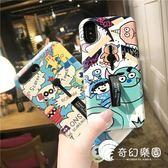 韓國蘋果6plus手機殼女款8抖音同款神器iphone7防摔6s潮牌網紅-奇幻樂園
