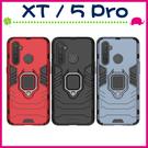 realme XT realme 5 Pro 軍事黑豹系列保護殼 磁力支架 隱型指環手機殼 二合一手機套 全包款保護套