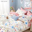 【DU1】100%純棉枕頭套 ( 1入 ) - 花都巴黎