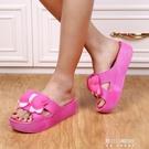 厚底拖鞋-夏季厚底沖涼拖鞋浴室洗澡坡跟防滑涼鞋居家室內外女士可愛沙灘鞋 東川崎町