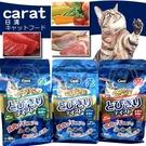 【培菓平價寵物網】日清海陸系列雞肉|蔬菜|鮪魚貓飼料800g