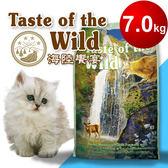 海陸饗宴Taste of the Wild 洛磯山鮭魚鹿肉 愛貓專用 7Kg