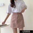 ins韓版牛仔短裙女高腰夏季2021新款學生鬆緊腰半身裙顯瘦A字裙子 小宅妮