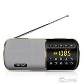 科凌F8全波段收音機新款便攜式老人老年人半導體迷你小型可充電插卡fm調頻廣播 好樂匯