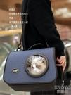 貓包外出便攜單肩書包太空艙斜挎背包狗狗貓咪貓籠子外帶攜帶YJT 【快速出貨】