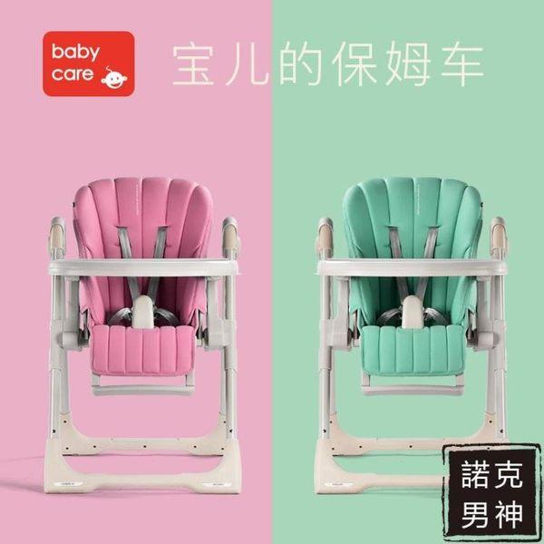 兒童餐桌 寶寶餐椅 多功能嬰兒便攜可折疊寶寶吃飯椅子 兒童餐椅jy 實用交換禮物