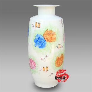 景德鎮陶瓷花瓶