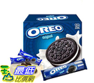 [COSCO代購 5534] 促銷至8月6日 W126452 Oreo 奧利奧原味夾心餅乾 133公克 X 10包 20入
