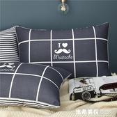 枕頭枕芯一對裝整頭學生宿舍簡約夏天家用護枕一只單人雙人男ATF 米希美衣