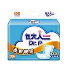 包大人 長時間乾爽-柔軟親膚 替換式紙尿片 (30片/6包)【杏一】