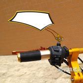 (交換禮物)自行車後視鏡電動自行車後視鏡加寬大視野鋁合金倒車鏡單車反光鏡