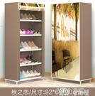 鞋架鞋架簡易多層家用防塵組裝經濟型宿舍寢室小號鞋架子收納櫃布鞋櫃LX 童趣屋 免運