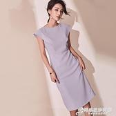 無袖洋裝女夏春新款 中長款 氣質顯瘦修身知性OL一步裙裙子 時尚