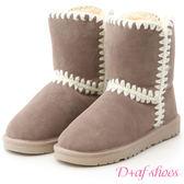 雪靴 D+AF 好感滿分.毛線針織2way真皮中筒雪靴*杏