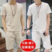 棉麻套裝 亞麻男兩件套中國風男裝衣服男短袖男士棉麻寬松 米蘭shoe