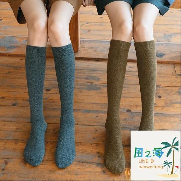 2雙 長襪子女潮春秋jk黑色長筒襪瘦腿小腿襪壓力夏季薄款高筒純棉 風之海