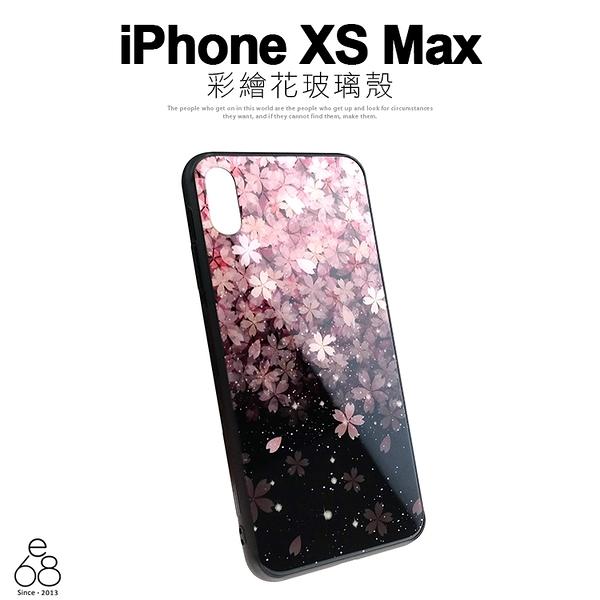 iPhone XS Max 鋼化 玻璃殼 手機殼 保護殼 花朵 櫻花 玫瑰 復古 琉璃 彩繪 背蓋 保護套