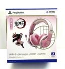 日本 HORI PS5/PS4/PC《鬼滅之刃》耳罩式耳機麥克風 竈門禰豆子(SPF-026)