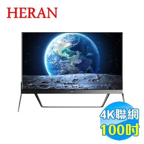 禾聯 HERAN 100吋4K智慧聯網液晶電視 HD-100UDF88
