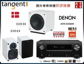 盛昱音響 #日本 DENON AVR-X2500H 環繞收音擴大機+丹麥 Tangent EVO E4 主喇叭 + E8 超低音喇叭