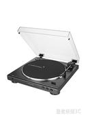 Audio Technica/鐵三角AT-LP60X 黑膠唱機唱片機發燒復古唱片機留聲機YTL