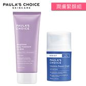 寶拉珍選【潤膚緊顏組】2%水楊酸身體乳+抗老化極緻修護霜