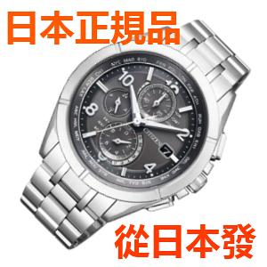免運費 日本正品 公民 CITIZEN ATTESA Direct flight 太陽能電台時鐘 男士手錶 AT8160-55H